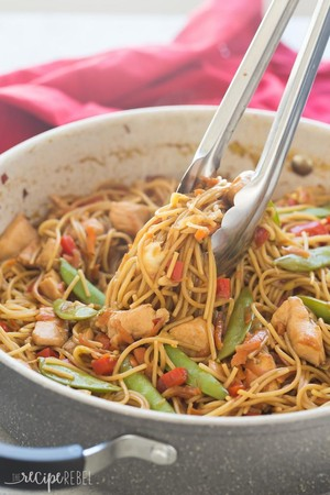 Easy one pot chicken chow mein recipe video dorothy burbank easy one pot chicken chow mein recipe video dorothy burbank copy me that forumfinder Image collections